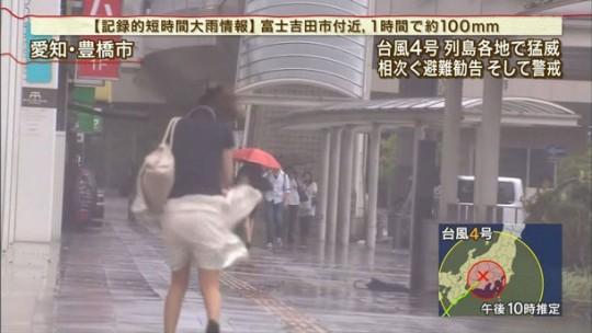 【ハプニン具】台風のLIVE中継でハミ陰部が放送されて爆死した宮崎のJKwwwwwwwwwwww(画像あり)・4枚目