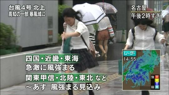 【ハプニン具】台風のLIVE中継でハミ陰部が放送されて爆死した宮崎のJKwwwwwwwwwwww(画像あり)・8枚目