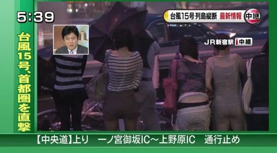 【ハプニン具】台風のLIVE中継でハミ陰部が放送されて爆死した宮崎のJKwwwwwwwwwwww(画像あり)・10枚目
