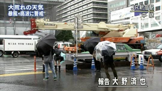 【ハプニン具】台風のLIVE中継でハミ陰部が放送されて爆死した宮崎のJKwwwwwwwwwwww(画像あり)・12枚目