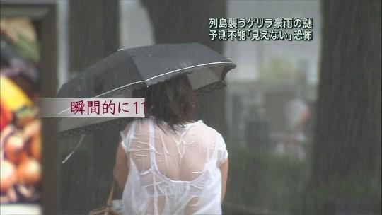 【ハプニン具】台風のLIVE中継でハミ陰部が放送されて爆死した宮崎のJKwwwwwwwwwwww(画像あり)・17枚目