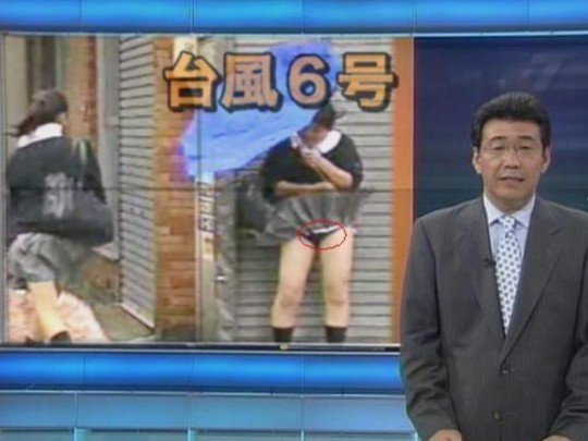 【ハプニン具】台風のLIVE中継でハミ陰部が放送されて爆死した宮崎のJKwwwwwwwwwwww(画像あり)・19枚目