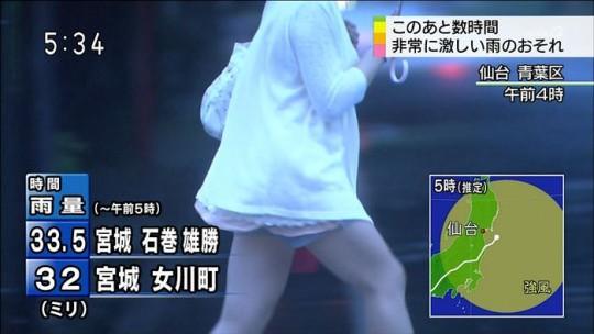 【ハプニン具】台風のLIVE中継でハミ陰部が放送されて爆死した宮崎のJKwwwwwwwwwwww(画像あり)・25枚目