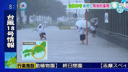 【ハプニン具】台風のLIVE中継でハミ陰部が放送されて爆死した宮崎のJKwwwwwwwwwwww(画像あり)・27枚目