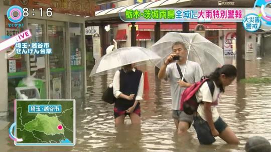 【ハプニン具】台風のLIVE中継でハミ陰部が放送されて爆死した宮崎のJKwwwwwwwwwwww(画像あり)・29枚目