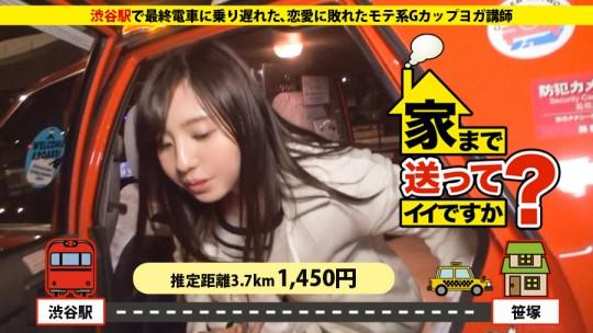 【草不可避】テレ東さん人気番組、ついにパロディAVにされるwwwwwwwwwwwwww(画像あり)・1枚目