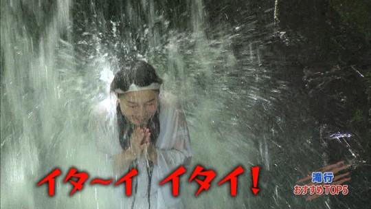 【画像あり】露骨なエロ番組で話題の「ランク王国」の滝行の回がやっぱり当たり回な件について。・2枚目