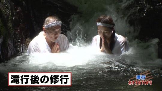 【画像あり】露骨なエロ番組で話題の「ランク王国」の滝行の回がやっぱり当たり回な件について。・3枚目