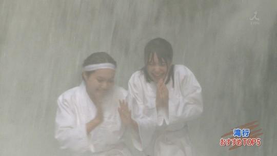 【画像あり】露骨なエロ番組で話題の「ランク王国」の滝行の回がやっぱり当たり回な件について。・11枚目