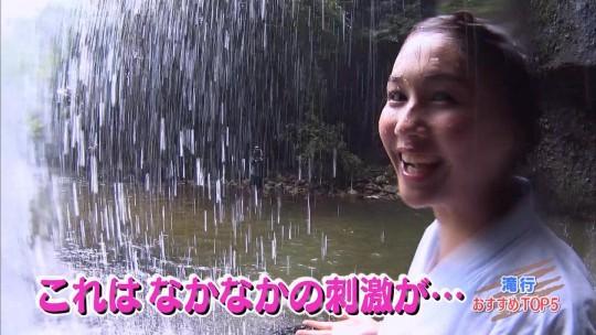 【画像あり】露骨なエロ番組で話題の「ランク王国」の滝行の回がやっぱり当たり回な件について。・16枚目