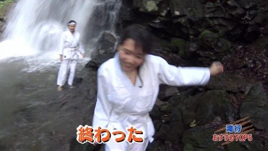 【画像あり】露骨なエロ番組で話題の「ランク王国」の滝行の回がやっぱり当たり回な件について。・22枚目