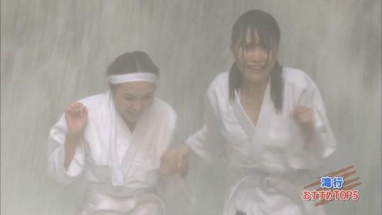 【画像あり】露骨なエロ番組で話題の「ランク王国」の滝行の回がやっぱり当たり回な件について。・29枚目