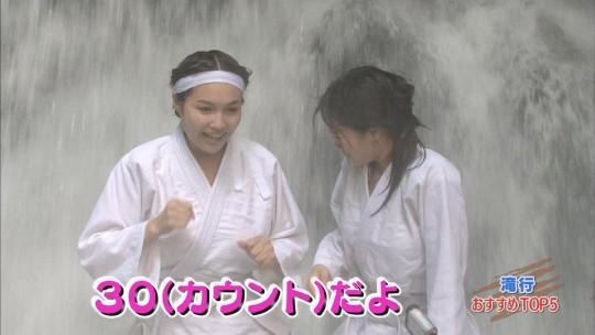 【画像あり】露骨なエロ番組で話題の「ランク王国」の滝行の回がやっぱり当たり回な件について。・32枚目
