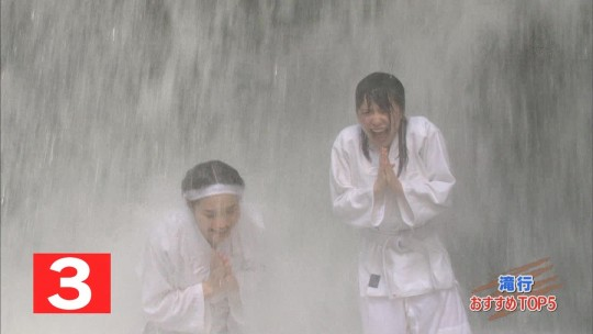 【画像あり】露骨なエロ番組で話題の「ランク王国」の滝行の回がやっぱり当たり回な件について。・33枚目