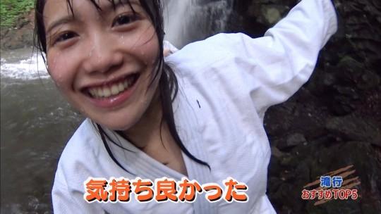 【画像あり】露骨なエロ番組で話題の「ランク王国」の滝行の回がやっぱり当たり回な件について。・35枚目
