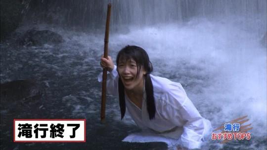 【画像あり】露骨なエロ番組で話題の「ランク王国」の滝行の回がやっぱり当たり回な件について。・44枚目