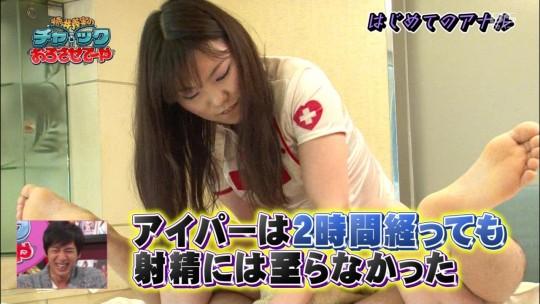 【放送事故】「徳井義実のチャックおろさせて~や」で大西ライオン射精wwww(GIFあり)・7枚目