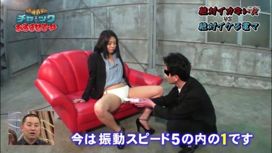 【放送事故】「徳井義実のチャックおろさせて~や」で大西ライオン射精wwww(GIFあり)・20枚目