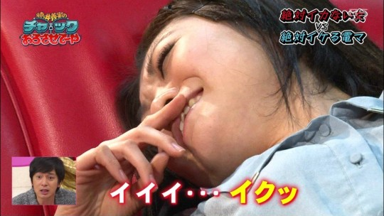 【放送事故】「徳井義実のチャックおろさせて~や」で大西ライオン射精wwww(GIFあり)・21枚目