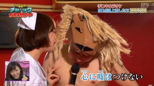 【放送事故】「徳井義実のチャックおろさせて~や」で大西ライオン射精wwww(GIFあり)・28枚目