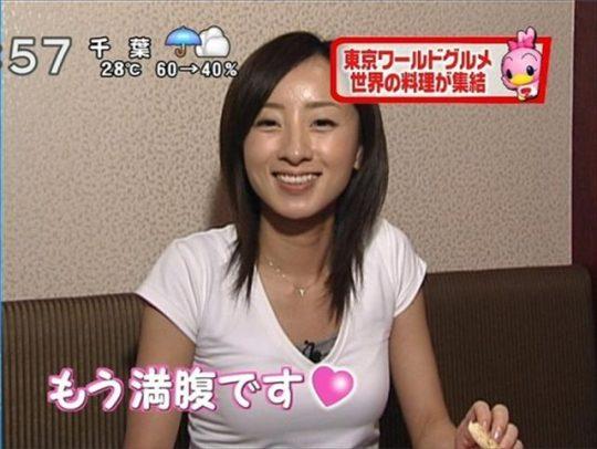 竹中知華(NHK)とかいう巨乳女子アナ界の最期の伏兵wwwwwwwwwwwwwwwwwwww(画像あり)・7枚目