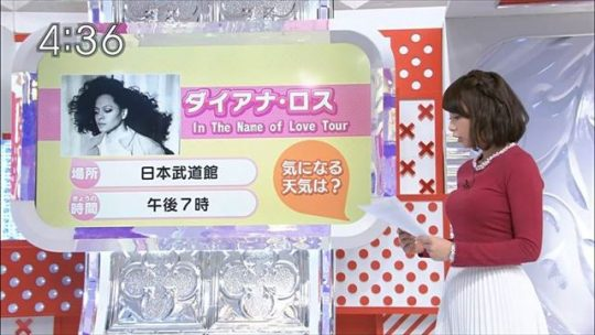 竹中知華(NHK)とかいう巨乳女子アナ界の最期の伏兵wwwwwwwwwwwwwwwwwwww(画像あり)・8枚目