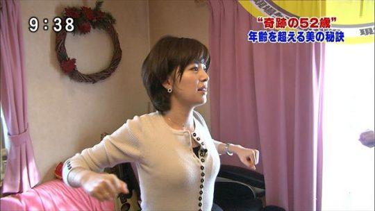 竹中知華(NHK)とかいう巨乳女子アナ界の最期の伏兵wwwwwwwwwwwwwwwwwwww(画像あり)・18枚目