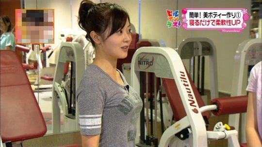 竹中知華(NHK)とかいう巨乳女子アナ界の最期の伏兵wwwwwwwwwwwwwwwwwwww(画像あり)・20枚目