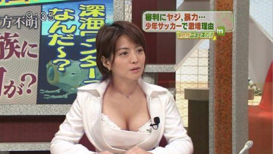 竹中知華(NHK)とかいう巨乳女子アナ界の最期の伏兵wwwwwwwwwwwwwwwwwwww(画像あり)・23枚目
