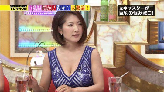 竹中知華(NHK)とかいう巨乳女子アナ界の最期の伏兵wwwwwwwwwwwwwwwwwwww(画像あり)・25枚目