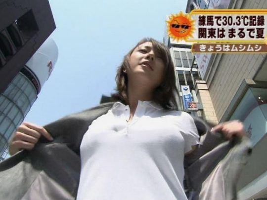 竹中知華(NHK)とかいう巨乳女子アナ界の最期の伏兵wwwwwwwwwwwwwwwwwwww(画像あり)・28枚目