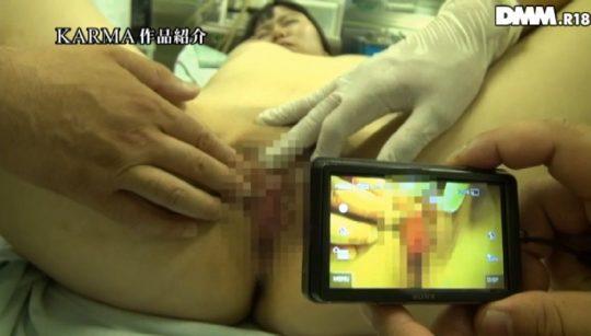 【クズ注意】医者の悪ふざけ投稿動画ファイルがクッソ杉てワロタwwwwwwwwwwwwwwwwwwwwwww(画像あり)・11枚目