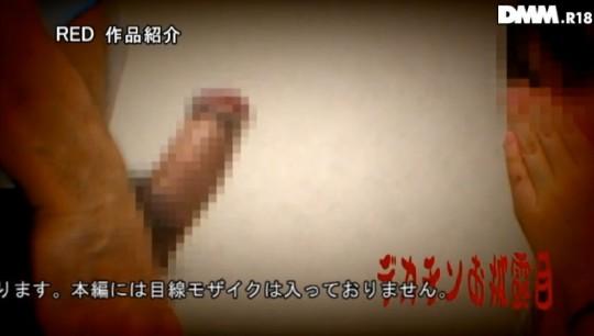 「チ○ポの大きさなんて関係ないですよ!」っていう10代女子に18cmペニスを見せた結果wwwwwwwwwwww(画像あり)・5枚目