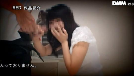 「チ○ポの大きさなんて関係ないですよ!」っていう10代女子に18cmペニスを見せた結果wwwwwwwwwwww(画像あり)・6枚目