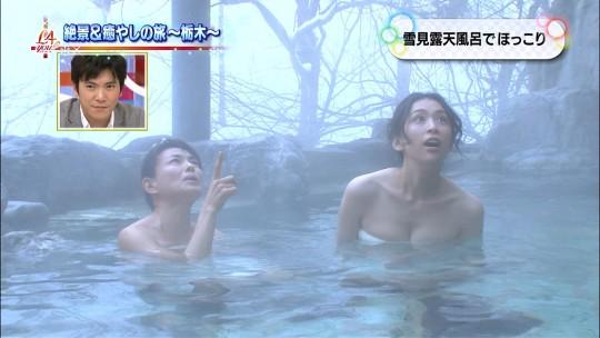 【ポロリあり】家族で見てたら気まずい空気になる温泉キャプ画像を貼ってくwwwwwwwwww(画像あり)・3枚目