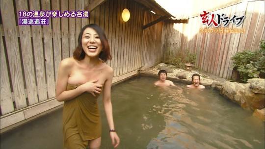 【ポロリあり】家族で見てたら気まずい空気になる温泉キャプ画像を貼ってくwwwwwwwwww(画像あり)・7枚目