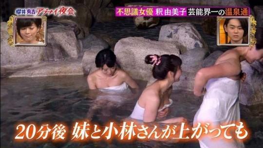 【ポロリあり】家族で見てたら気まずい空気になる温泉キャプ画像を貼ってくwwwwwwwwww(画像あり)・12枚目