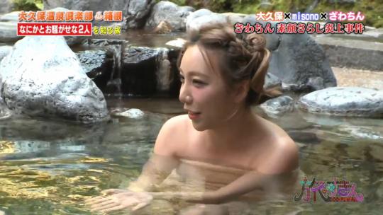 【ポロリあり】家族で見てたら気まずい空気になる温泉キャプ画像を貼ってくwwwwwwwwww(画像あり)・20枚目