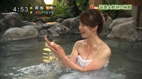 【ポロリあり】家族で見てたら気まずい空気になる温泉キャプ画像を貼ってくwwwwwwwwww(画像あり)・22枚目