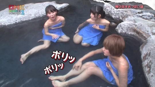 【ポロリあり】家族で見てたら気まずい空気になる温泉キャプ画像を貼ってくwwwwwwwwww(画像あり)・25枚目