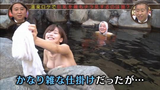 【ポロリあり】家族で見てたら気まずい空気になる温泉キャプ画像を貼ってくwwwwwwwwww(画像あり)・26枚目