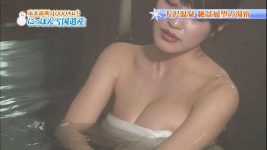 【ポロリあり】家族で見てたら気まずい空気になる温泉キャプ画像を貼ってくwwwwwwwwww(画像あり)・29枚目