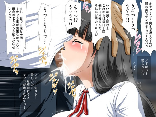 【閲覧注意】「喉姦」とかいうイラマチオより少し角度が上のプレイwwwwwwwwwwwwwwww(画像あり)・4枚目