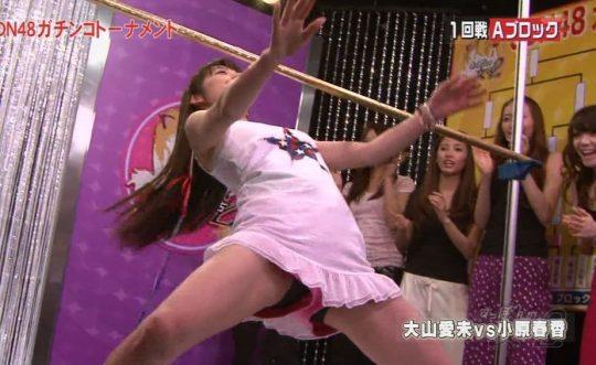 「リンボーダンス」とかいうハミマン不可避なTVのキャプ画像貼ってくwwwwwwwwwwwwwwww(画像あり)・13枚目