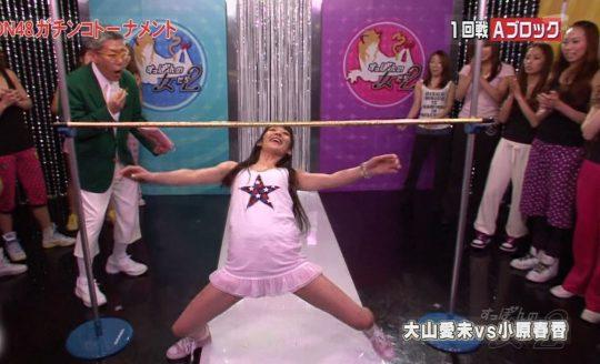 「リンボーダンス」とかいうハミマン不可避なTVのキャプ画像貼ってくwwwwwwwwwwwwwwww(画像あり)・14枚目