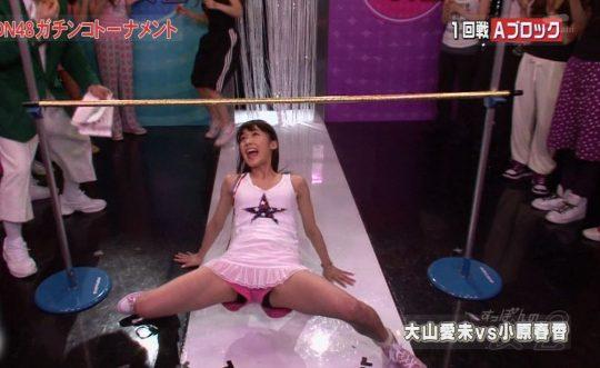 「リンボーダンス」とかいうハミマン不可避なTVのキャプ画像貼ってくwwwwwwwwwwwwwwww(画像あり)・15枚目