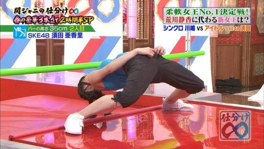 「リンボーダンス」とかいうハミマン不可避なTVのキャプ画像貼ってくwwwwwwwwwwwwwwww(画像あり)・18枚目