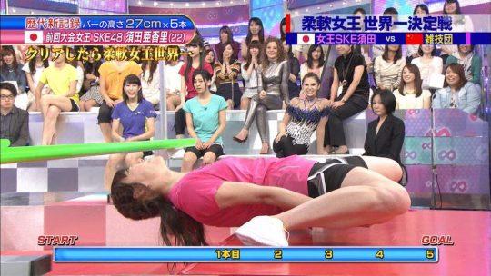「リンボーダンス」とかいうハミマン不可避なTVのキャプ画像貼ってくwwwwwwwwwwwwwwww(画像あり)・22枚目