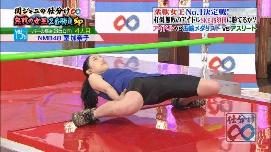 「リンボーダンス」とかいうハミマン不可避なTVのキャプ画像貼ってくwwwwwwwwwwwwwwww(画像あり)・23枚目