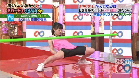 「リンボーダンス」とかいうハミマン不可避なTVのキャプ画像貼ってくwwwwwwwwwwwwwwww(画像あり)・24枚目